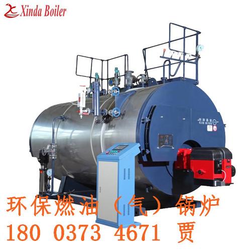 环保燃气锅炉1.jpg