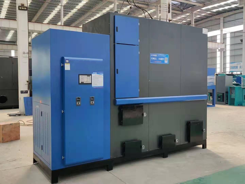 生物质蒸汽发生器 (3).jpg