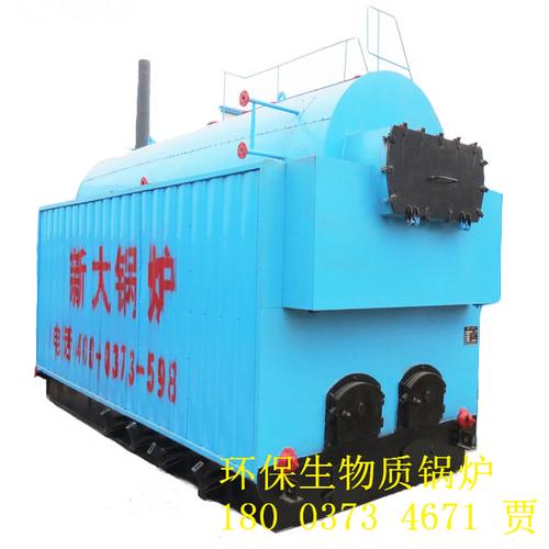 环保生物质锅炉1.jpg