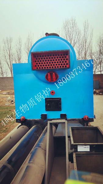 4吨生物质锅炉1.jpg