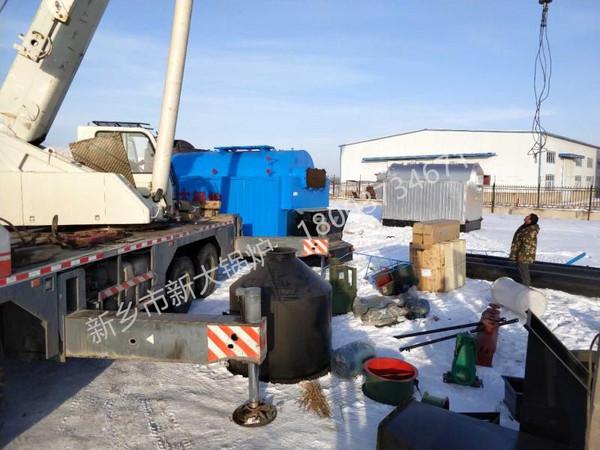 四吨生物质锅炉4.jpg