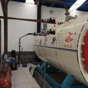 两顿燃气蒸汽锅炉.jpg